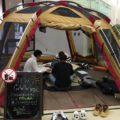 学びの場にテントが出現 神戸三田キャンパス